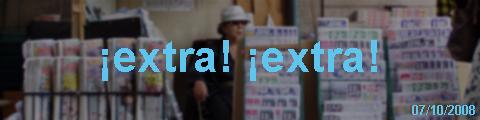 blog-extra_extra-20081007.jpg